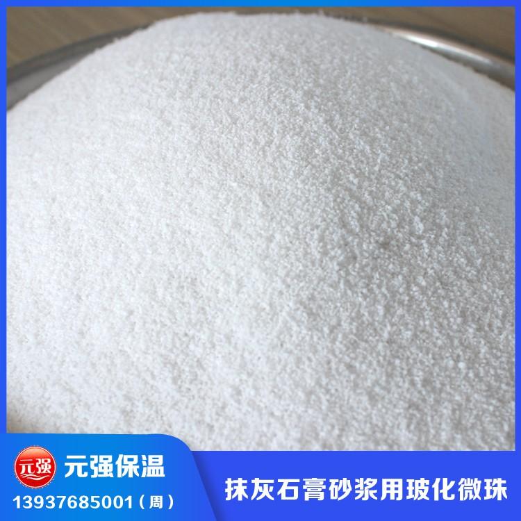 轻质抹灰石膏砂浆用玻化微珠